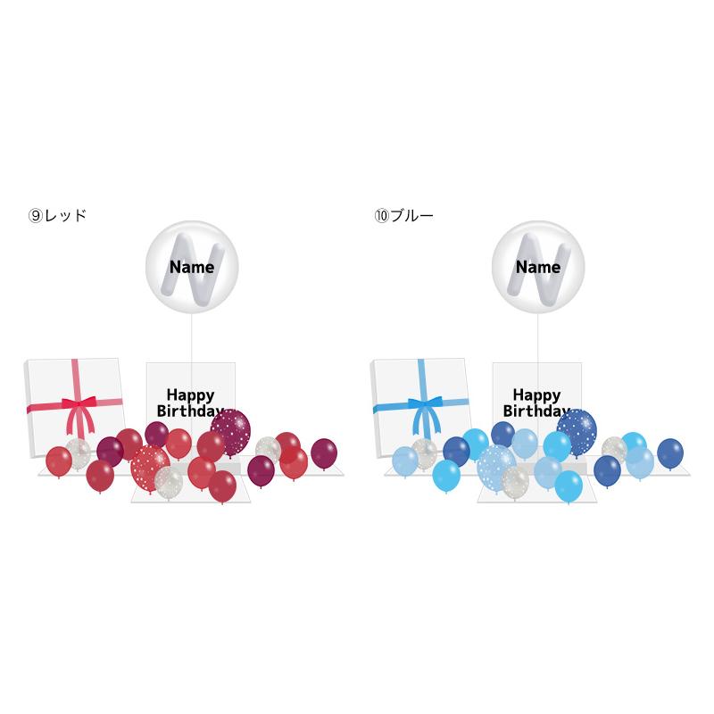 シルバーイニシャル Box[10]