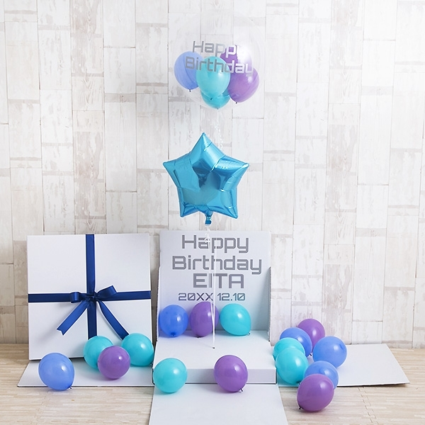 Star Balloons Box[1]