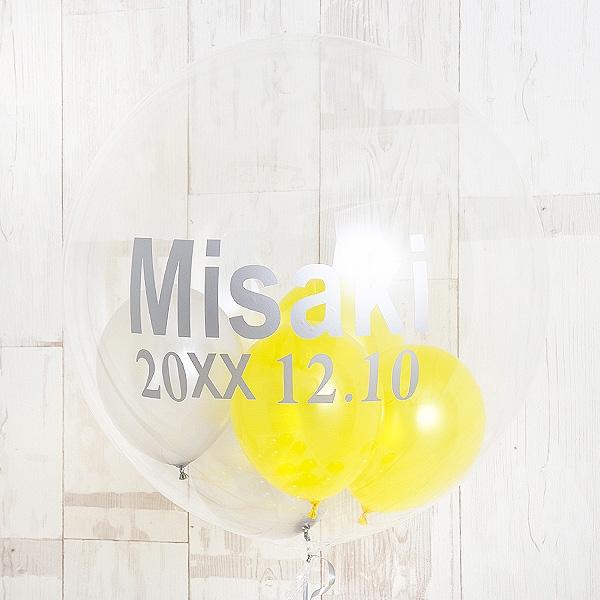 Many Balloons Box[2]