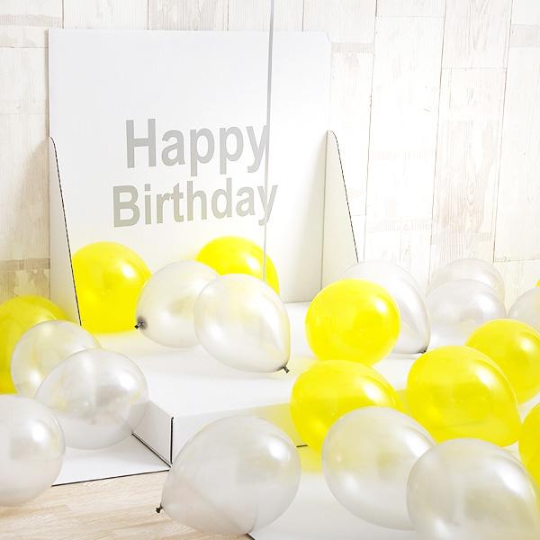 Many Balloons Box[3]