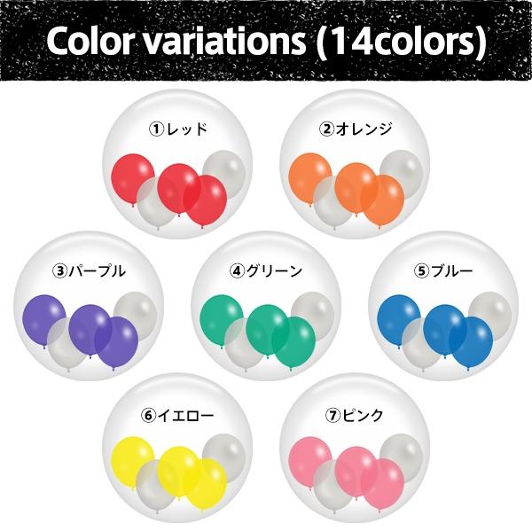Many Balloons Box[9]