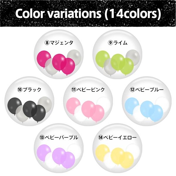 Many Balloons Box[10]