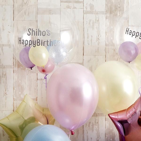 パステルカラーでふわふわHappy&Twinkle バルーン[5]