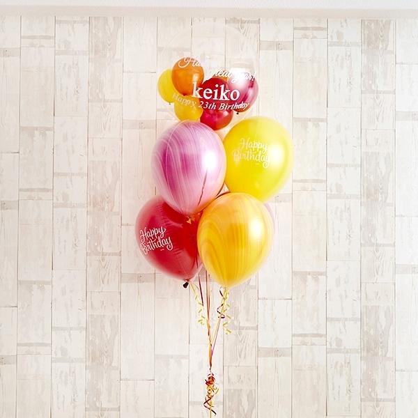 真夏のようなはじける笑顔に! Tropical Happy Birthday[7]