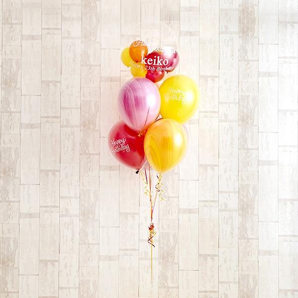 真夏のようなはじける笑顔に! Tropical Happy Birthday[6]