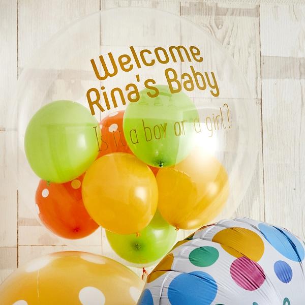 Welcome Baby,HAPPY! HAPPY! HAPPY![3]