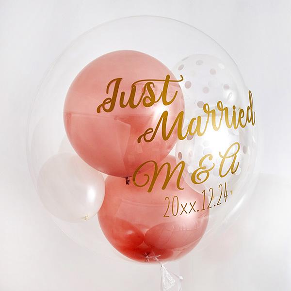 Sweet love Wedding Balloon[3]