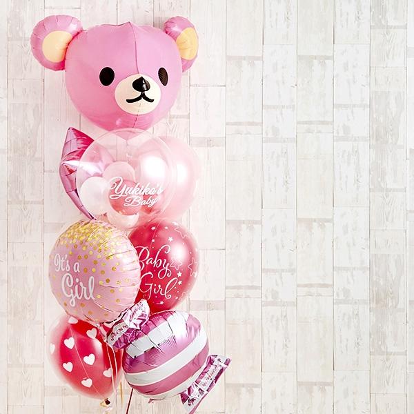 Cutie PinkeyBearでベビーシャワー(ピンク)[9]