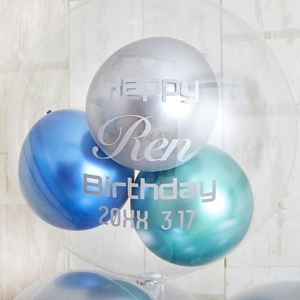光沢に目を奪われるglossy blue balloon[3]