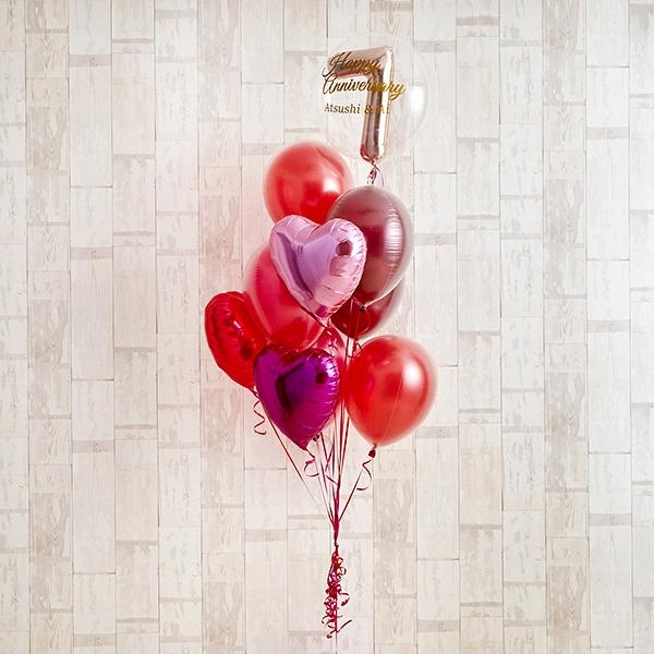 愛がたくさんこもったハートバルーン[9]