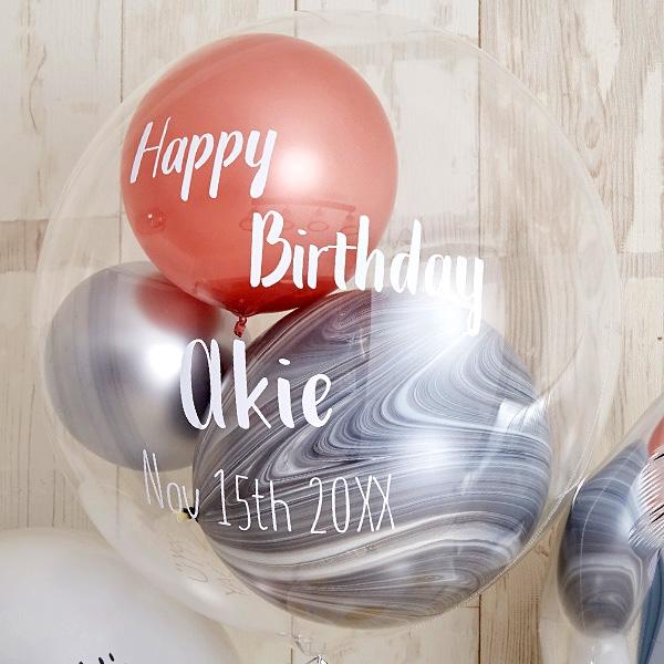ローズピンク×シルバーの個性派Happy Birthday[3]