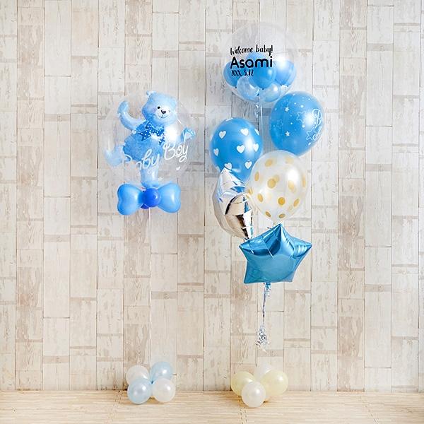 Blue Bear Baby Shower[2]
