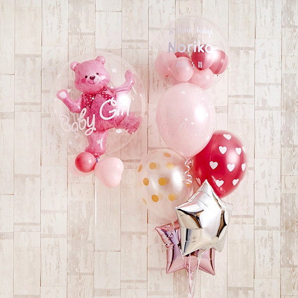 Pinky Bear Baby Shower