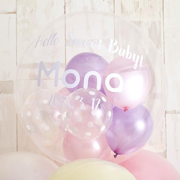 BABYバルーンでお祝いするPink Baby Shower[2]
