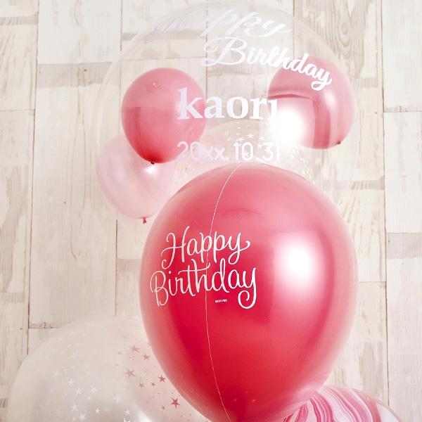 フラワーがちょこんと可愛いHappy birthdayバルーン[5]