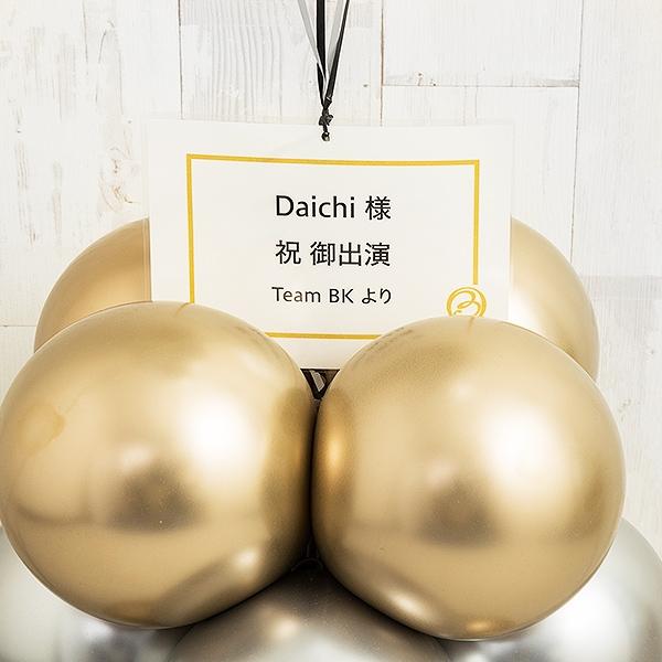 ゴールド・シルバーメタリックでシックなスタンディングアレンジ[4]