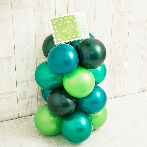 観葉植物みたいに飾りたい、ヒーリンググリーン・スタンディングバルーン[6]