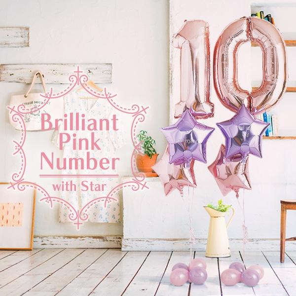 その存在感主役級!Brilliant Pink Number withスター