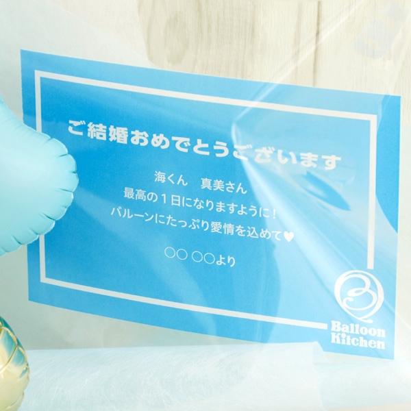 贅沢ハートの憧れのブルー&ゴールドバルーンポット[2]