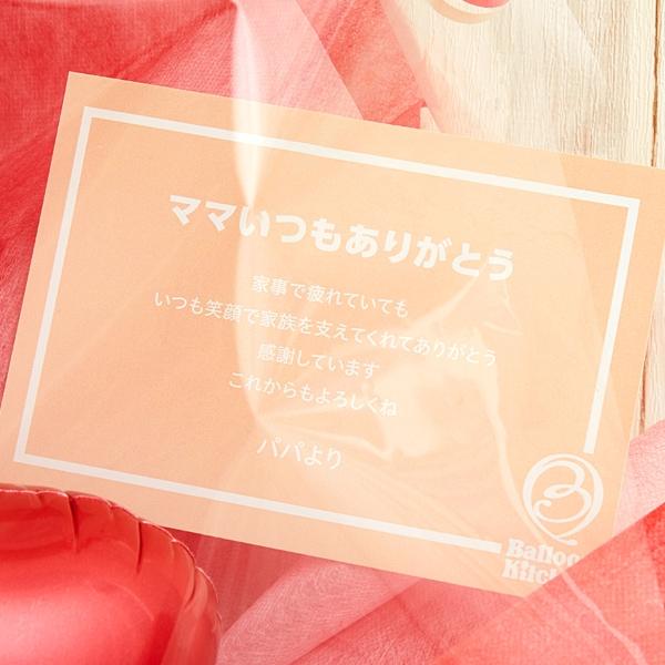 愛を伝えるレッド×ゴールドバルーンブーケ[3]