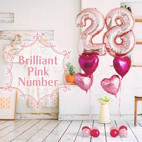 その存在感主役級!Brilliant Pink Number