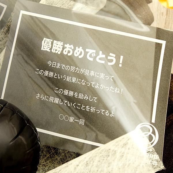 豪華絢爛×シックのオシャレなギフト・モノクロシックバルーンブーケ[3]