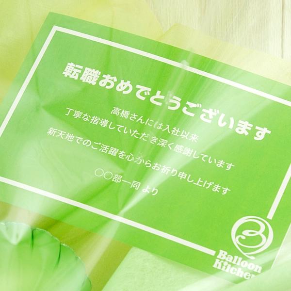 ゴールドハートとグリーンバルーンブーケ[2]