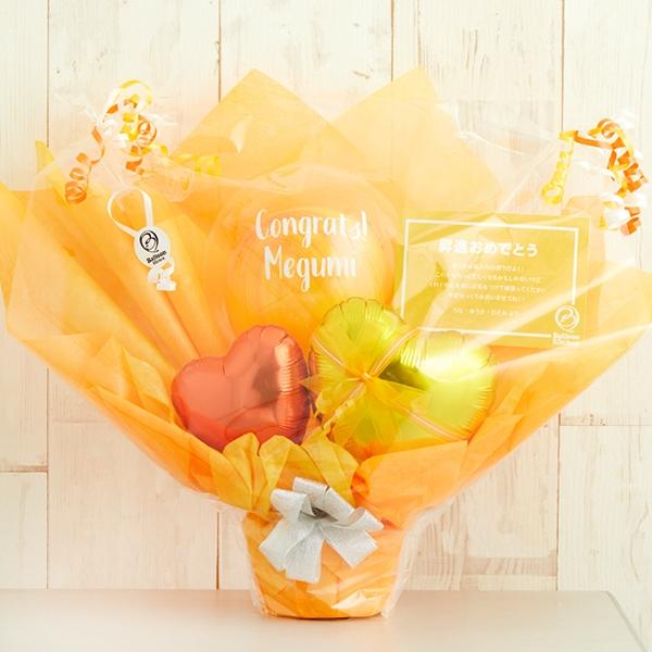 元気をくれるフレッシュオレンジマーブルポット[1]