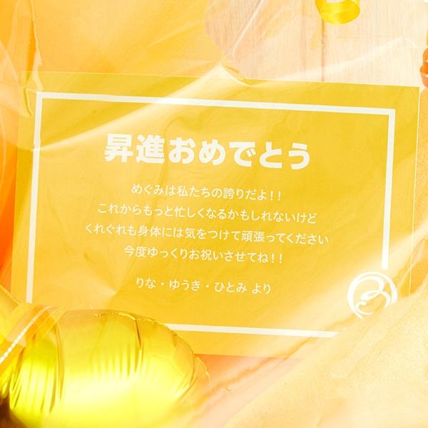 元気をくれるフレッシュオレンジマーブルポット[2]