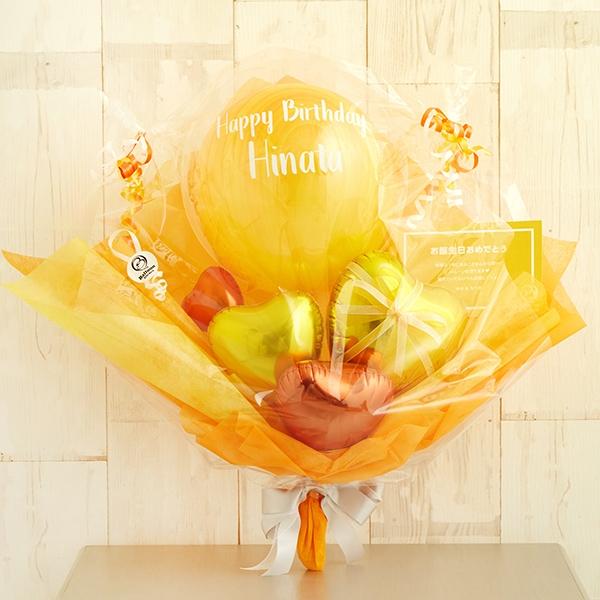 バルーンと一緒に元気もお届け、鮮やかオレンジバルーンブーケ