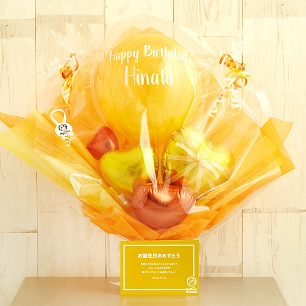 バルーンと一緒に元気もお届け、鮮やかオレンジバルーンブーケ[4]