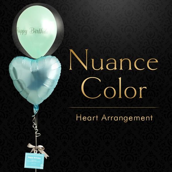 選べる9色!ニュアンスカラー×ハートのオシャレなコラボレーション