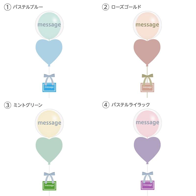 選べる9色!ニュアンスカラー×ハートのオシャレなコラボレーション[8]