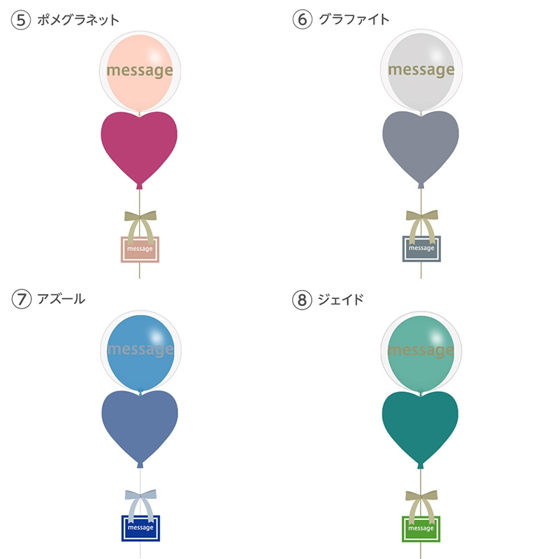 選べる9色!ニュアンスカラー×ハートのオシャレなコラボレーション[9]