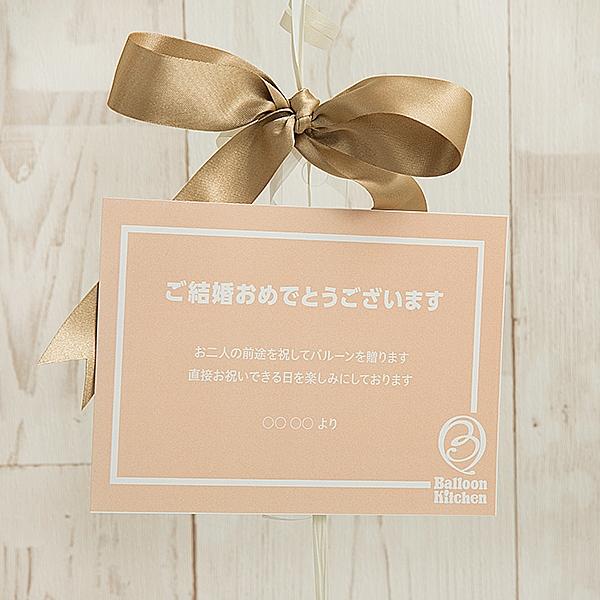 幸せを願うニュアンスカラーWeddingアレンジ![6]