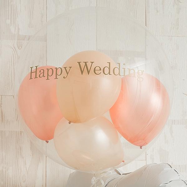 ニュアンスカラーで華を添えるHappy Wedding[2]