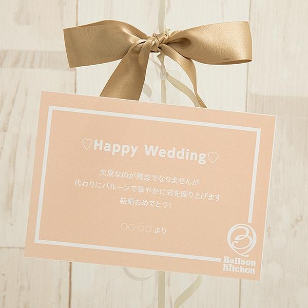 ニュアンスカラーで華を添えるHappy Wedding[6]