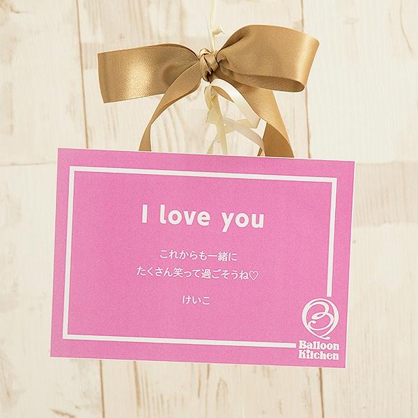 ピンクグラデーションでI LOVE YOU [6]