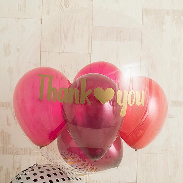 感謝を伝えるHappyマゼンダピンク[2]