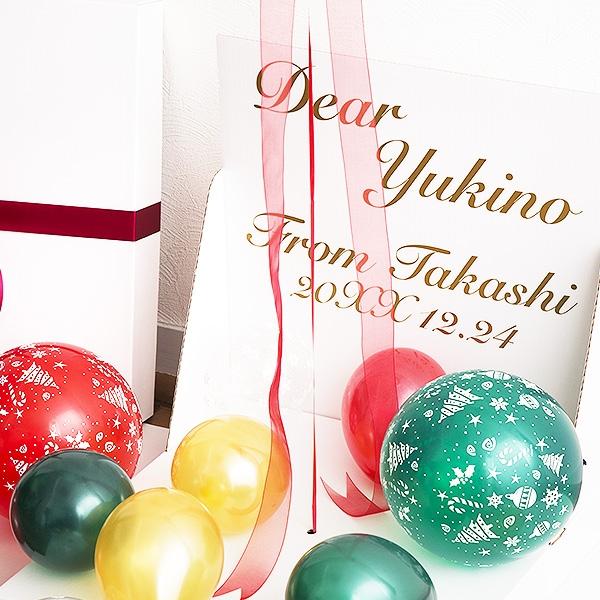Christmas balloons box クリスマスバルーンボックス [3]