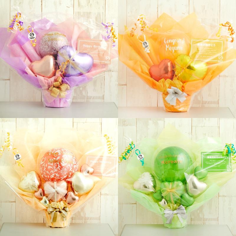 balloonpot.png