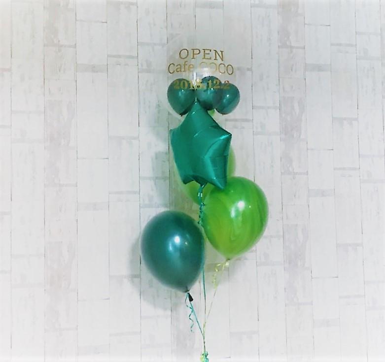 Balloon Kitchen新・レシピもうすぐお披露目です!