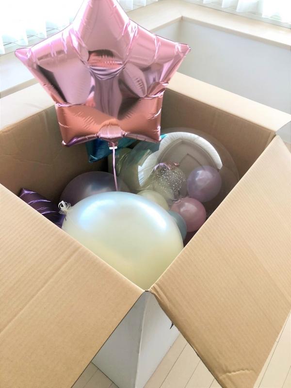 balloonkitchen5.jpg