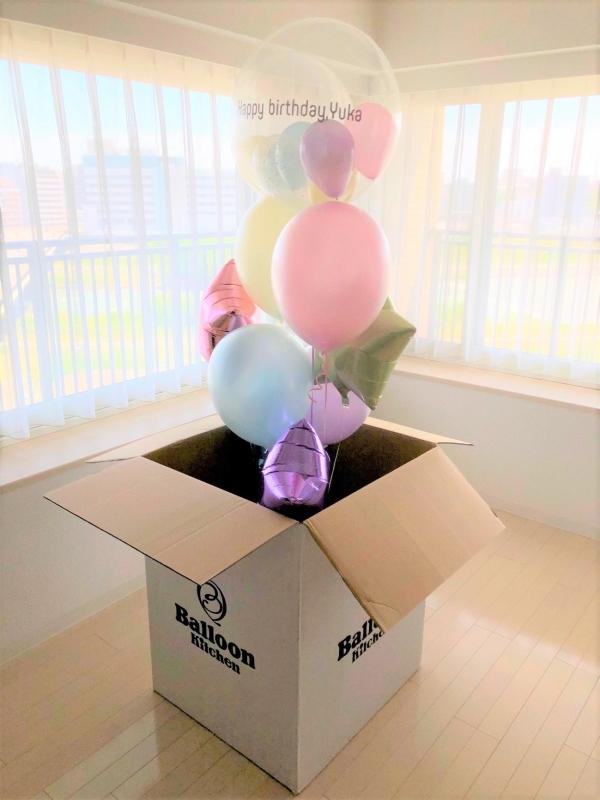 balloonkitchen6.jpg