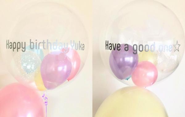 balloonkitchen9.jpg