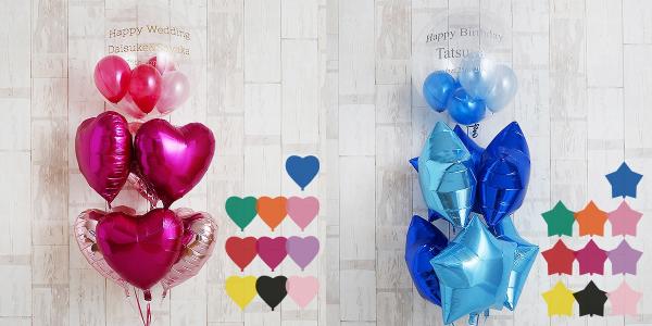balloonkitchenballoon.png