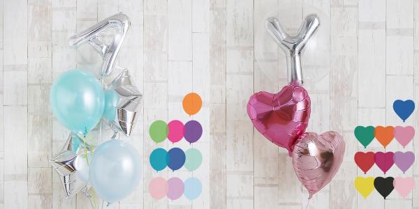 balloonkitchenballoon_2.png