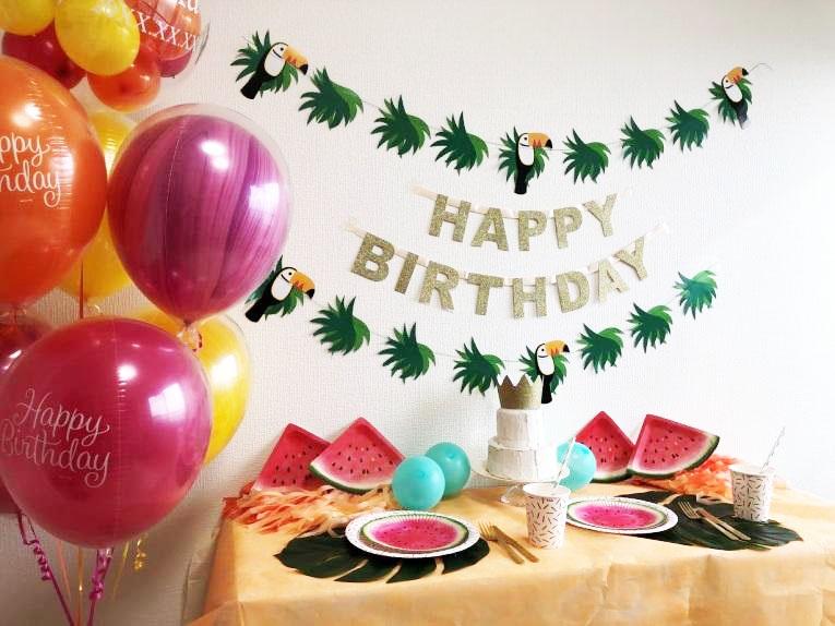 birthday_summer_10.jpg