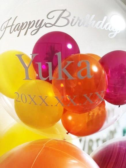 birthday_summer_6.jpg