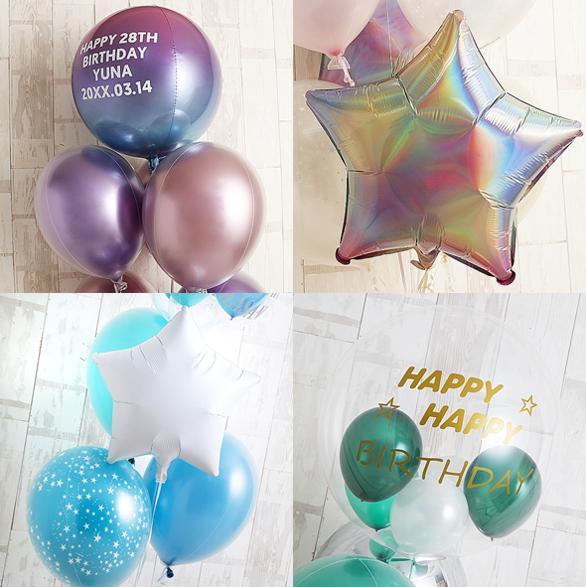 心に残る誕生日プレゼントに、バルーンギフトがおすすめな理由&選び方